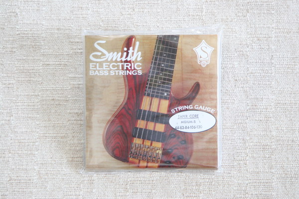 Ken Smith Medium 5 String Set Bass Strings Taper Core